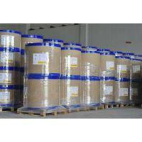 日本产三防热敏纸 50--170克 7520元/吨