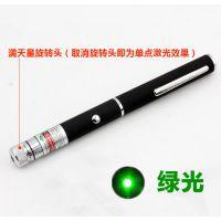 绿色大功率绿激光手电 绿色红色教鞭 指星笔激光灯 教师笔激光