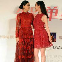 明星同款2014秋冬新款Angelababy同款枣红蕾丝修身中长款连衣裙