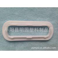 供应塑料按扣,纸袋手柄,塑料袋手提把,无纺布袋提手扣,子母扣