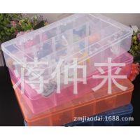 24格透明首饰盒多色 *收纳盒*塑料盒*透明整理储物盒