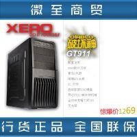 电脑主机/diy/组装电脑 G550 H61 2G 500G 金河田电源 全新 批发