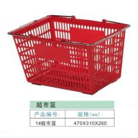 供应海南超市篮 超市购物篮 超市堆头塑料地脚板【兴丰塑胶