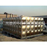 供应不锈钢组合水箱,消防不锈钢水箱,广州德清厂家
