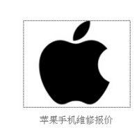 手机换外屏玻璃要多少钱/郑州北星电子供