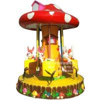 蘑菇飞椅 儿童乐园大型旋转木马电动转马旋转转椅 电动旋转玩具