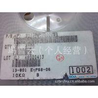 1206 10K 千分之一长期供应全系列电阻,价格优势 KOA原装正品