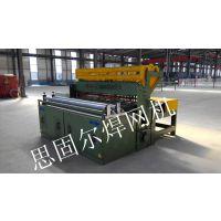 供应思固尔煤矿支护网焊网机护栏网排焊机