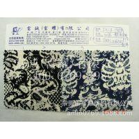 青花瓷仿棉印花中国风印花面料  涤棉印花民族风印花服装面料