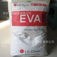 <一手货源>EVA/韩国LG/ES18002该料用途:发泡鞋底片材流延膜塑料