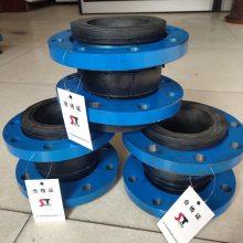 台州DN450耐海水专用橡胶软接头|JGD化工管道耐腐蚀橡胶膨胀节|烟风道脱硫织物补偿器应用规范