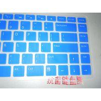 彩色键盘膜厂家  宏基E1-571 E1-531 防水笔记本电脑保护膜