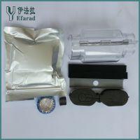 路灯电缆分支防水盒 塑料透明防水盒 灌胶式电缆接线盒