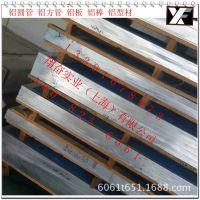 铝板alcu2.5mg0.5铝合金3.1305价格优惠 现货供应【翔奋实业】