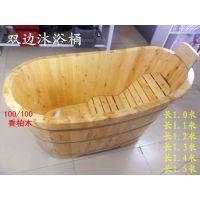 木桶厂家提供泡澡用品 安徽香柏木桶 100%双边高级香柏木桶批发