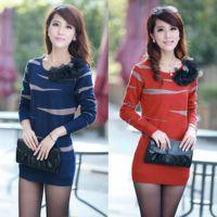 2014秋冬装新款女修身长袖中长款提花双层加厚针织打底衫
