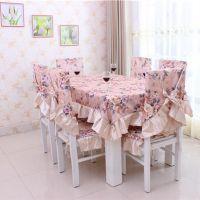 【单块台布】家居坐垫 椅垫 椅套 桌布 茶几布 台布蕾丝椅子垫套
