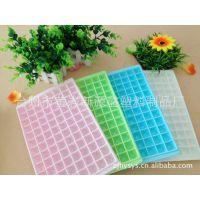 厂家供应96格大钻石冰格制冰盒/制冰格/制冰模具可叠加160g