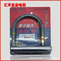 厂家批发电动车U型锁高质量防液压剪 量大从优 价格实惠