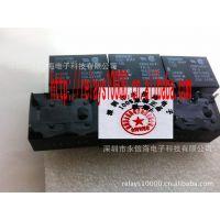欧姆龙继电器G6C-1114P-US-24VDC 原装正品