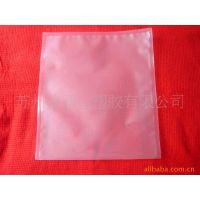 百级无尘真空袋、百级无尘塑料袋、真空塑料袋、真空包装袋、无尘