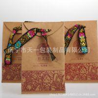 包装厂家专业定制 供应优质纸袋 纸盒 订做设计精美大方