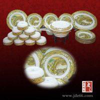 生产定做员工福利陶瓷餐具 手绘高档礼品餐具厂家 56头