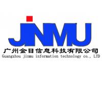 供应广州金蝶财务软件KIS、K3_广州金蝶软件公司_广州金蝶软件代理商