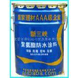 新三峡聚氨酯防水涂料单组份 18Kg