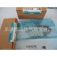 销售SMC电磁阀SY系列,SY3120-6LZD-M5 ,进口电磁阀,质量保证
