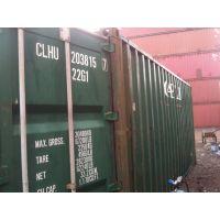 供应国际标准二手集装箱,适货标准