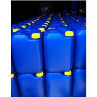 电镀锡专用甲基磺酸、表面处理烷基磺酸、甲基磺酸价格