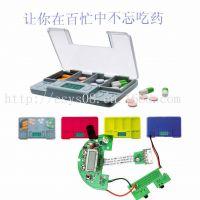 工厂直销定时提醒吃药电子药盒 食品级无毒环保音乐提醒电子药盒