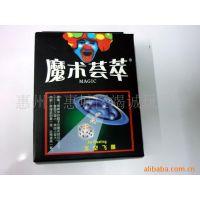供应魔术道具,太空飞碟