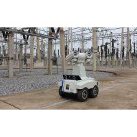 汉威智能 电厂、变电站、换流站运维巡检机器人