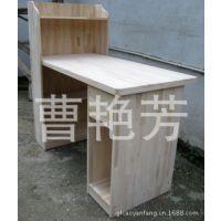 纯实木台式电脑桌书桌书柜组合学习桌家具现代简约空间大师M034