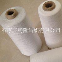 厂家供应26s 仿大化涤纶短纤纱