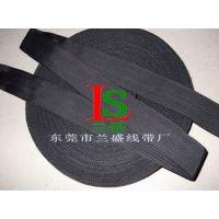 供应黑色耐磨空心直纹防火织带