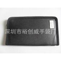 供应深圳龙岗厂家生产 订做 PU钱包 男士手拿包 PU钥匙包 可加印LOGO