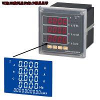 多功能数显变送仪表,三相电流 电压 功率测量仪表+开关量功能