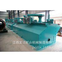 江西石城厂家生产价格直销选矿机 单槽浮选设备sf-4 sf-8 sf-10型