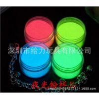 白酒酒盒包装专用丝网印刷 夜光粉 发光粉 荧光粉 长效高亮夜光粉