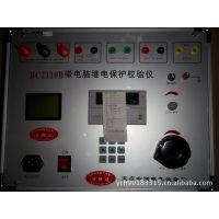 供应继电保护测试装置,微机继电综合检测仪器
