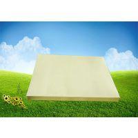 高档白色纸盒 白色纸盒长 天地盖白色纸盒 杯白色纸盒 白色薄纸盒