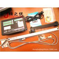 通用配件数显表电子尺光栅尺si2008-2/铣床套装光栅尺车床套装