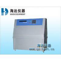 HD-E802UV紫外线老化试验机