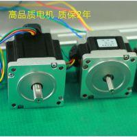 厂家直销 86步进电机 二相步进电机 绣花机适用 步进电机 微型