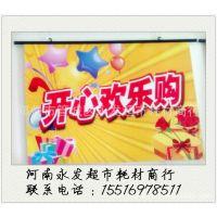 【厂家直销】420*570 超市海报吊旗4k 超市开业宣传 超市促销