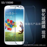 三星I9220 保护膜 手机贴膜 0.4mm平面钢化玻璃膜 note1钢化膜