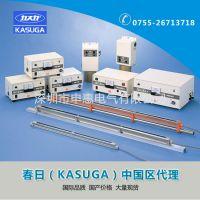 日本春日KASUGA静电电源PAS-703 高压电源 原装进口